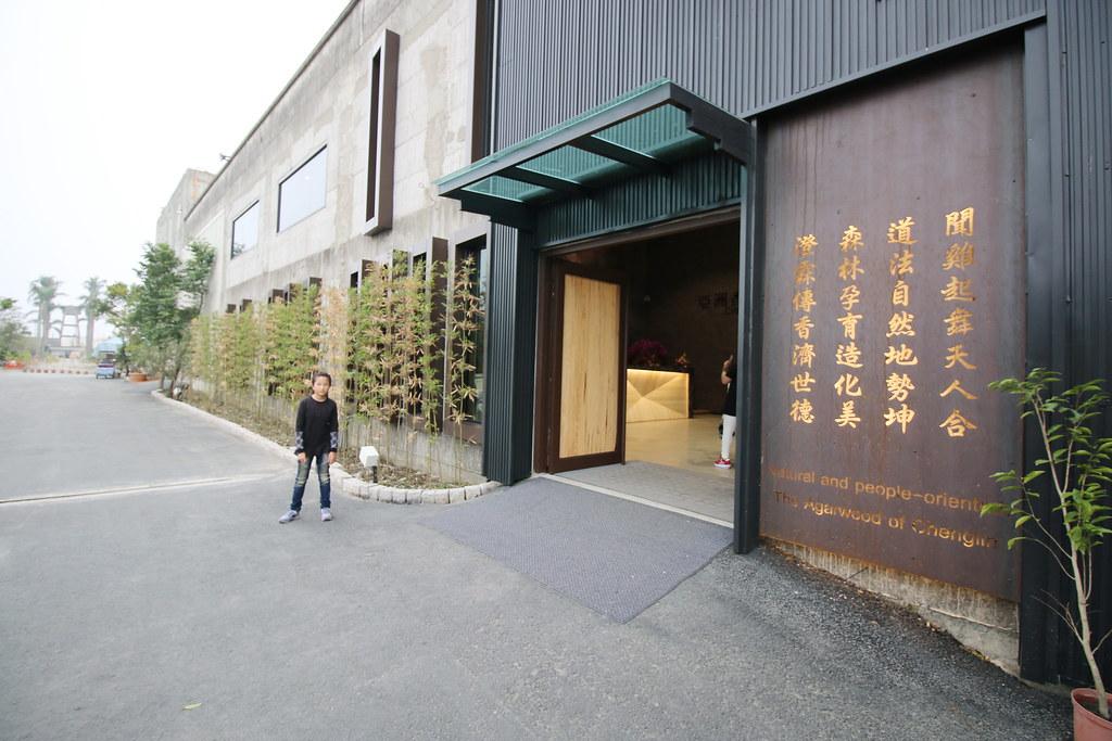 澄林味道故事館 (2)