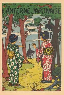 lanterne japonaise p1