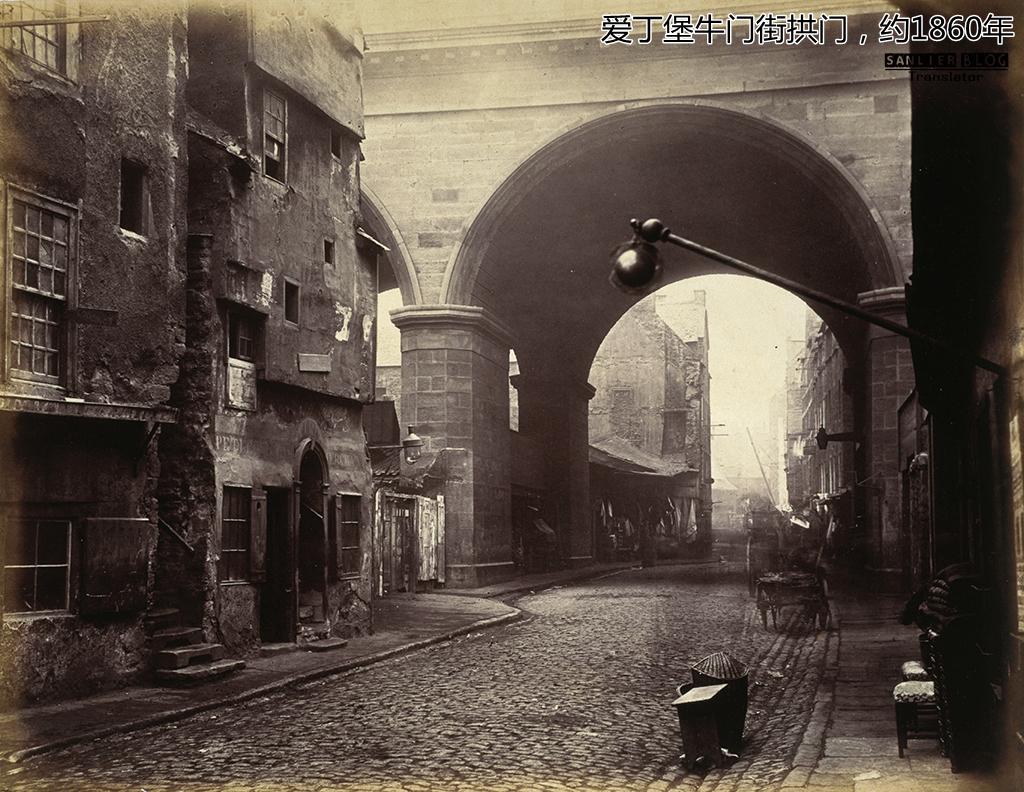 1860年代欧洲各国城市11