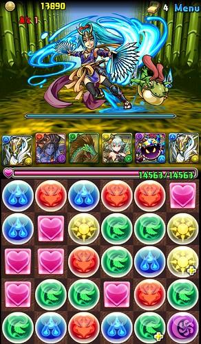 vs_kenshin_6_140630