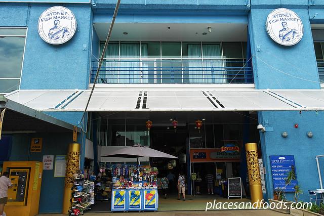 fish market entrance