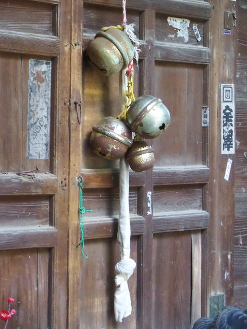 Large Bells at Nishiarai Daishi temple