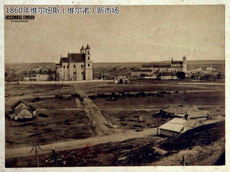 1860年代欧洲各国城市06