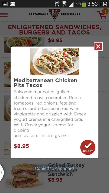ScreenshCool App and Good Food with BJ's Restaurant Dine in Order Ahead #DineInOrderAhead #PMedia #adot_2014-06-17-15-53-04