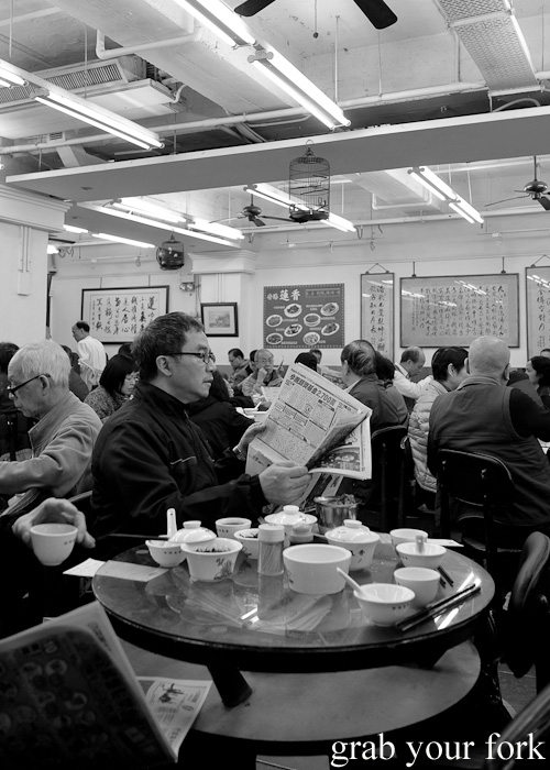 Tea, dim sum and newspapers at Lin Heung Tea House in Central, Hong Kong