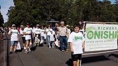 July 4 Volcano parade