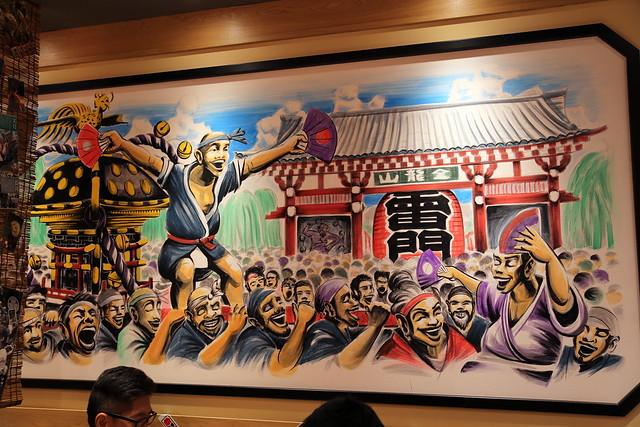 Sanjya or Sanja Matsuri at Asakusa