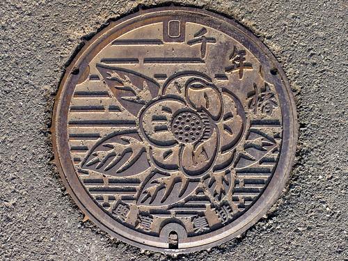 Okutaki Kaya Kyoto, manhole cover (京都府加悦町奥滝のマンホール)