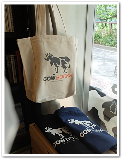cow books4
