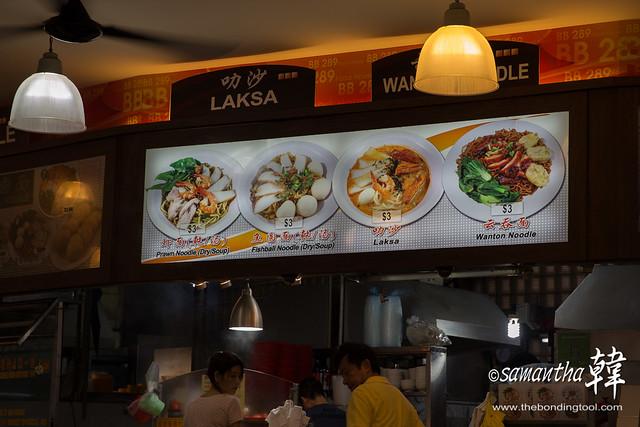 BB289 Food House Prawn Mee
