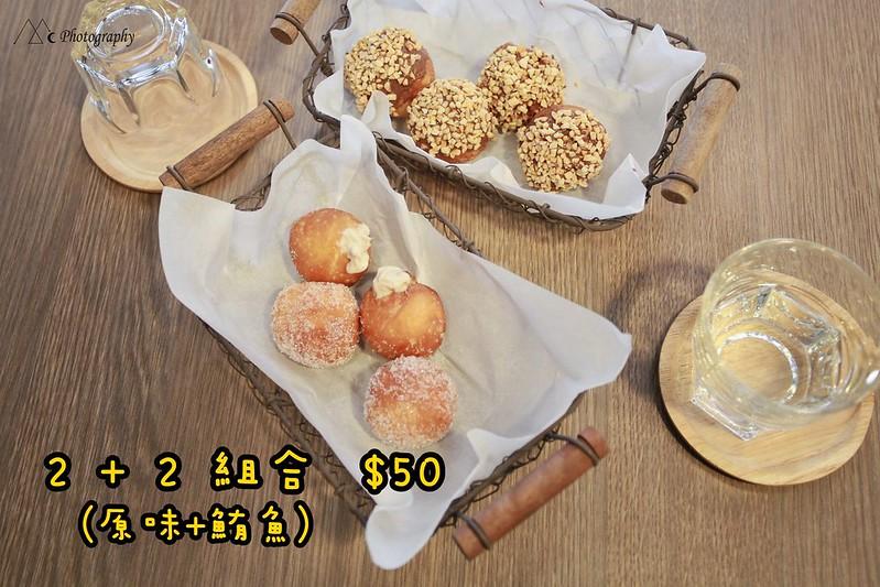 meet甜甜圈-鮪魚