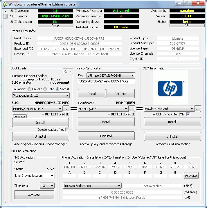 Hướng dẫn Crack Windows 7 bằng Loader eXtreme - Cộng Đồng
