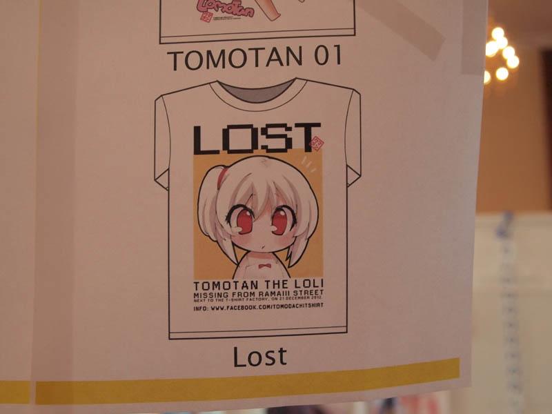 Tomotan, Tomodachi