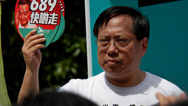 1 July March|Protest, 2014 Hong Kong(七一大遊行, 香港)_003 - 民主黨(Democratic Party)何俊仁