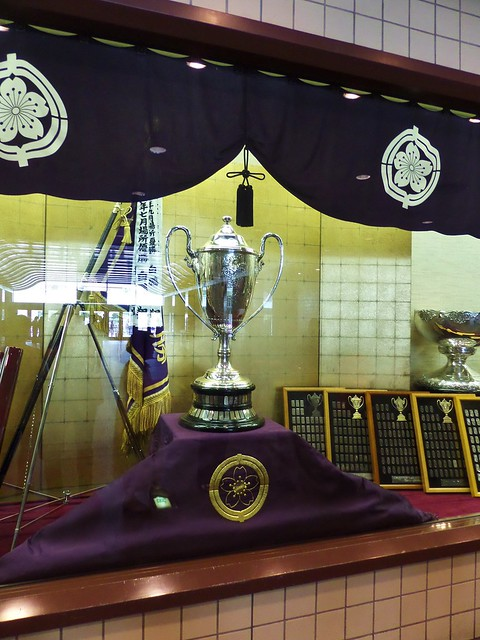 Main Sumo Trophy