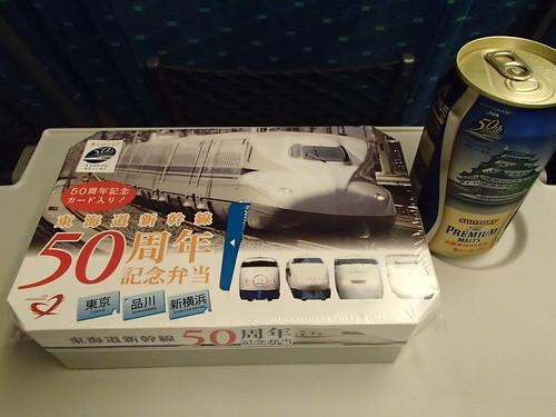 新幹線的弁当 - naniyuutorimannen - 您说什么!