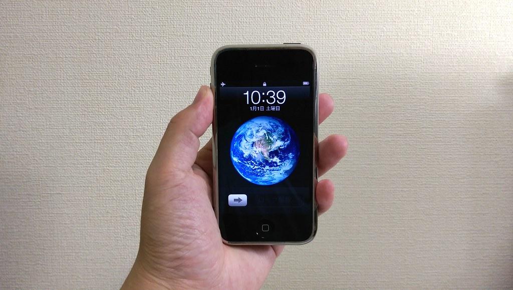 iPhone2G-1