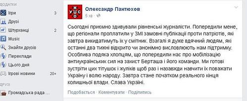 facebook text (1)