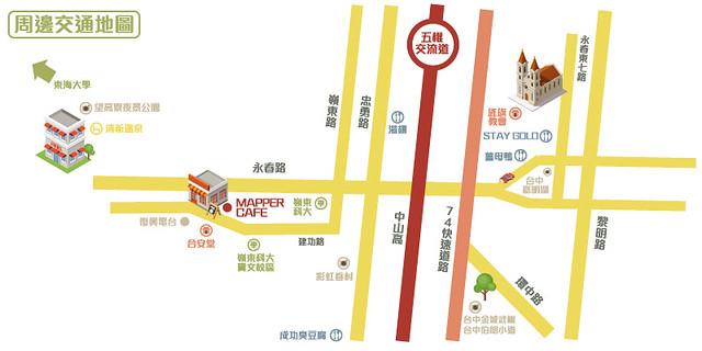 台中脈博咖啡周邊地圖