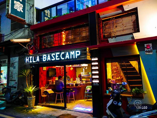 [新竹 北區]–老房重生咖啡外帶吧–HILA BASECAMP (馬雅咖啡)