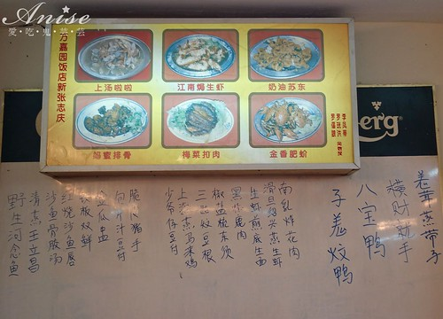 1馬來西亞萬嘉園海鮮飯店_005.jpg
