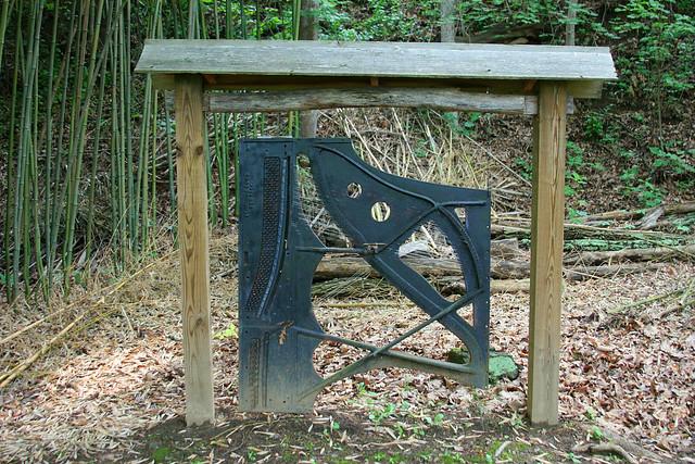 6_piano_gate