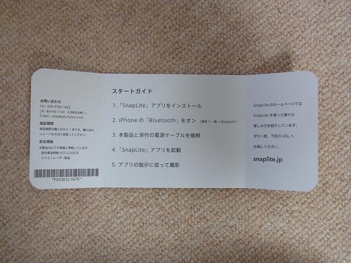 R0011437.JPG
