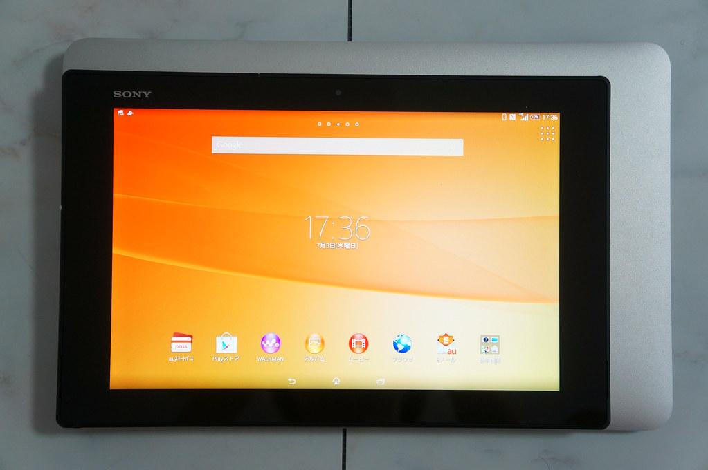 サイズが小さく、軽いXperia Z2 Tablet