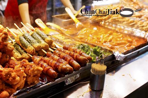 Dishes Grilled Chicken Skewer Chin Chai Jiak