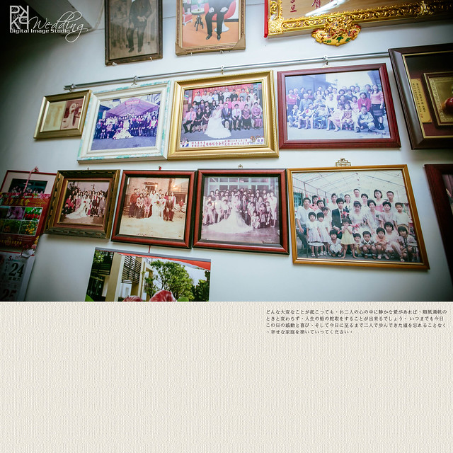 20140525PO-054