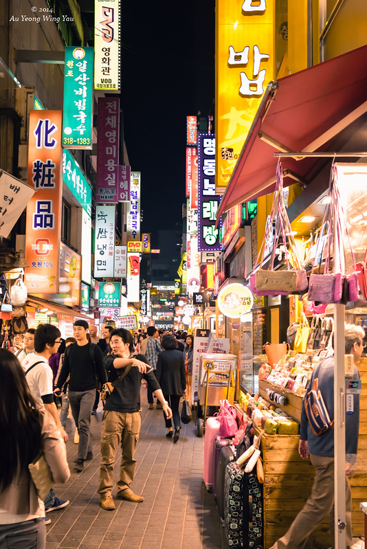 Streets of Myeong-dong: Discovery!