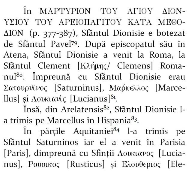 Dionisie 17