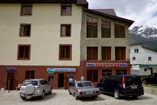 Гостиница Эльбрусия в Терсколе