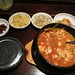 Small photo of Korean stew