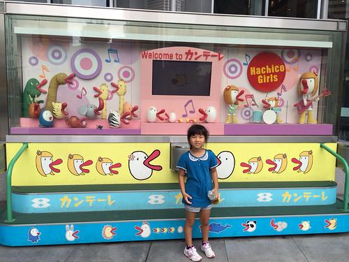 14年8月14日 キッズプラザ大阪