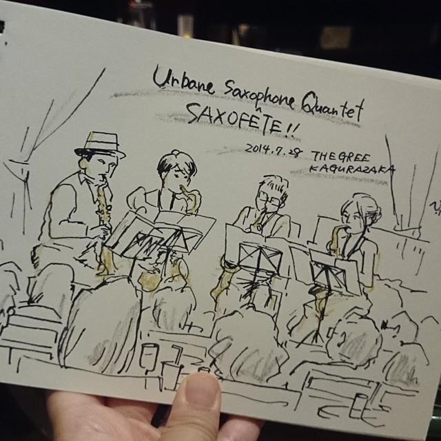 Urbane Saxephone Quartet