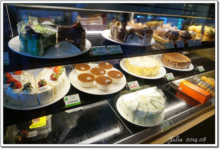 (台南)林百貨,風華再現;台灣茶奶茶4℃蛋糕,好吃! - 小桃 ...