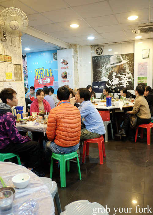 Indoor dining room at Tai Chung Wah, Cheung Sha Wan, Hong Kong