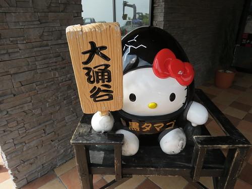 Hello Kitty black egg at Owakudani