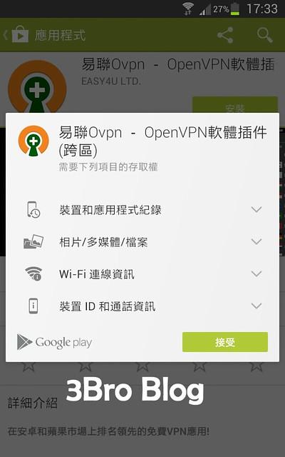 VPN_02