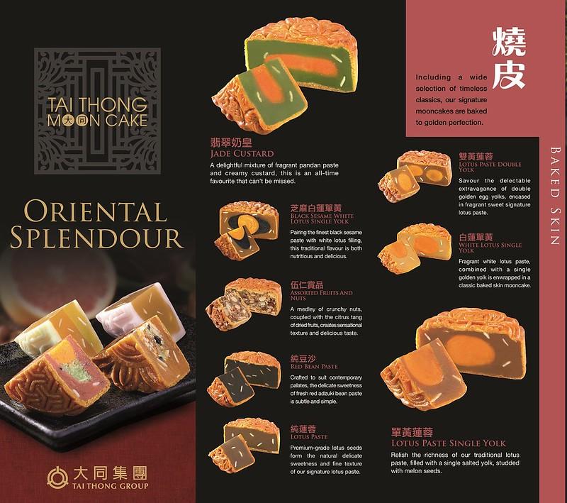 Tai Thong-Brochure 25Hcmx 68cm_Front_FA