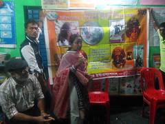 7 Bogora Santahar District, Harijan Colony, Bangladesh