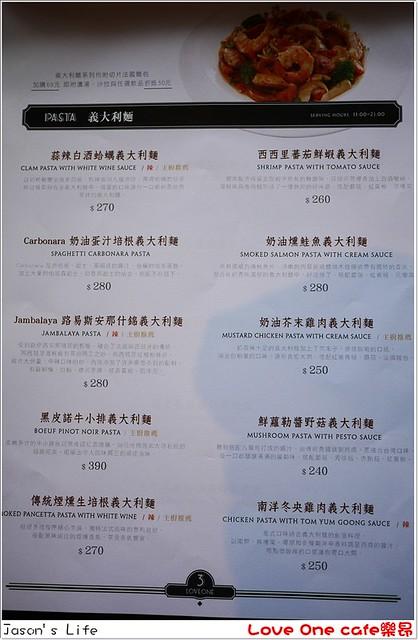 P1530193-004
