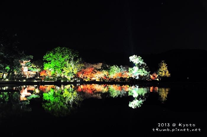 真紅的水鏡 (1).jpg