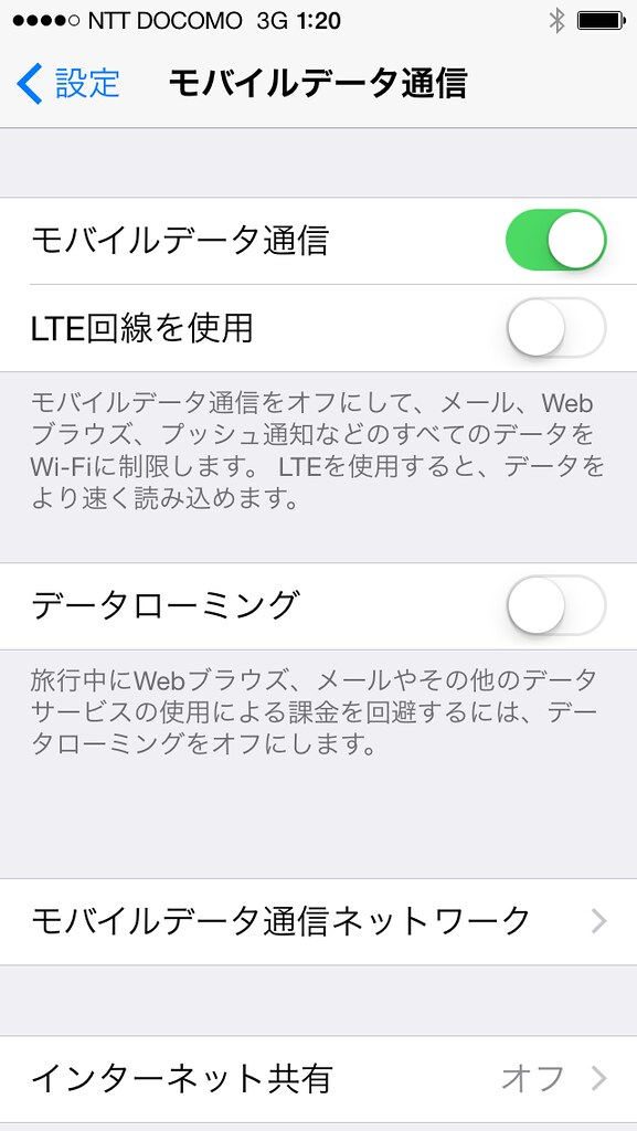 LTE Toggle Appear