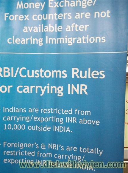 India104-Airport1