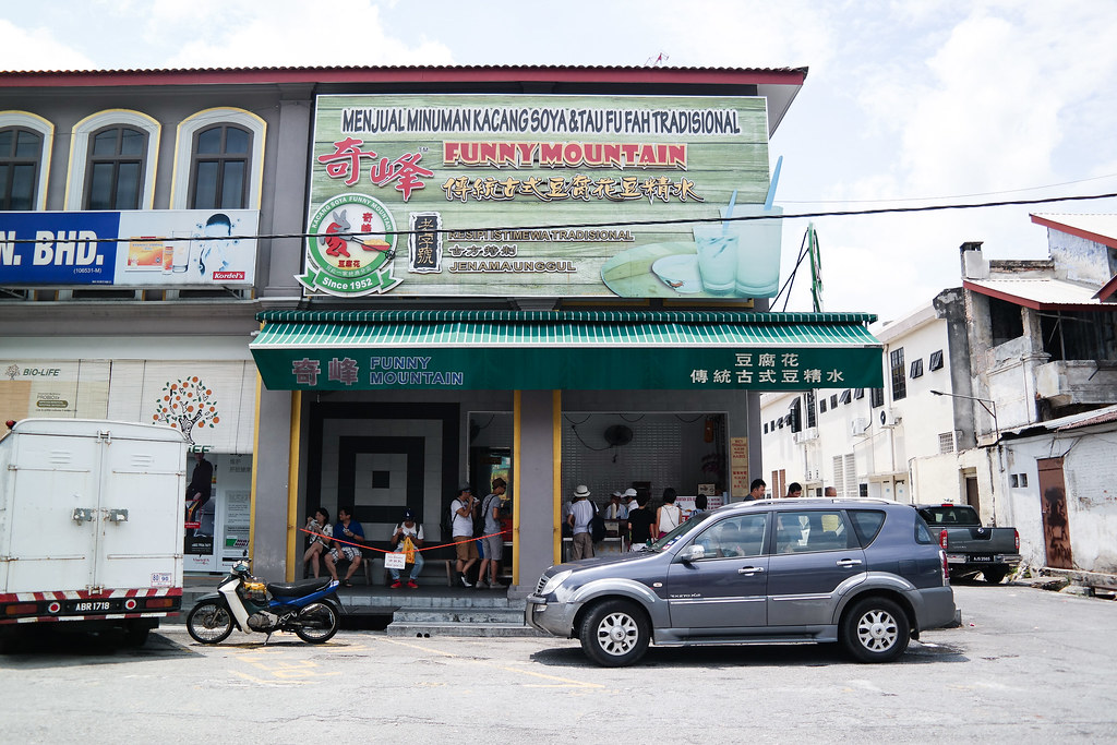 Ipoh Food Guide: Funny Mountain Soya Bean & Tau Fu Fah