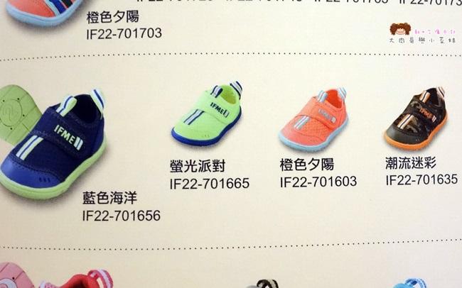日本IFME機能童鞋 (12).JPG