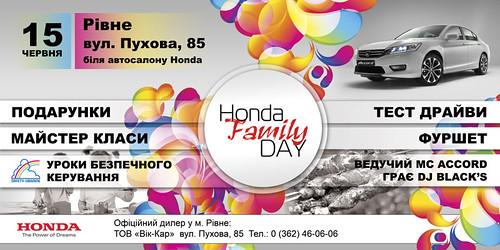 Honda_Family_Day_face (1)
