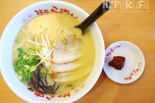 2014.06 台中山小屋拉麵